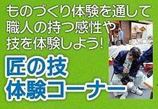 2011_Rtakumi.jpg