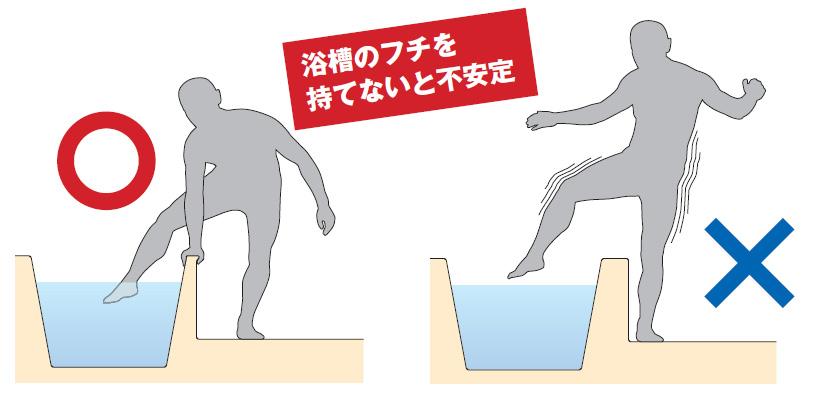 bath_03.jpg